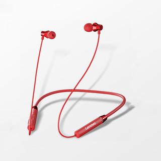 Lenovo 联想 HE05 蓝牙耳机 (玛瑙红)