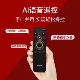 Letv 乐视 超5 X55 钢铁侠版 55英寸 4K 液晶电视