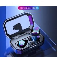 PULEEBUMG 普利邦 蓝牙耳机无线双耳5.0运动跑步深度防水智能降噪触控式入耳式 充电宝备用电源 黑色蓝牙耳机