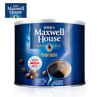 麦斯威尔 醇香黑咖啡罐装 500g