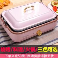 IRIS 爱丽思 MHP-R102C 多功能料理锅