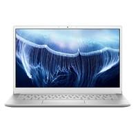 DELL 戴尔 灵越13 7000 13.3英寸笔记本电脑(i5-10210U、8GB、512GB、MX250)