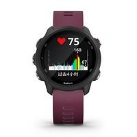佳明 Forerunner245M蓝色音乐版GPS定位智能血氧监测多功能运动手表