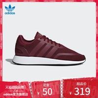 阿迪达斯官方adidas 三叶草 N-5923 男子 经典鞋