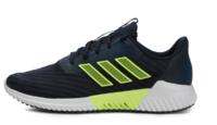 Adidas 阿迪达斯 B75872 男女运动鞋