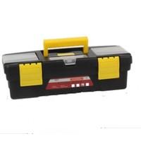 CNLWAN 五金工具箱塑料箱 11寸