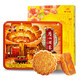 广州酒家 利口福 双黄纯白莲蓉 广式月饼礼盒 750g +凑单品 139.5元(双重优惠)