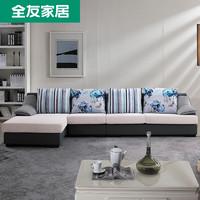 QuanU 全友 简约现代大小户型沙发 73018