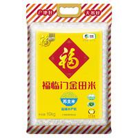 福临门 金田苏北米 10kg/袋