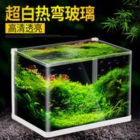 森森 鱼缸水族箱生态超白玻璃缸桌面水草缸客厅造景金鱼缸 热弯超白缸180*140*175mm