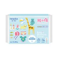 nepia 妮飘 婴幼儿保湿抽纸 (10包、湿巾、46抽)