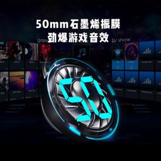 Dacom 大康 GH05 游戏耳机头戴式7.1声道环绕音效 黑色
