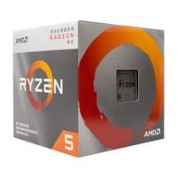 AMD 锐龙 Ryzen 5 3400G CPU处理器 *2件