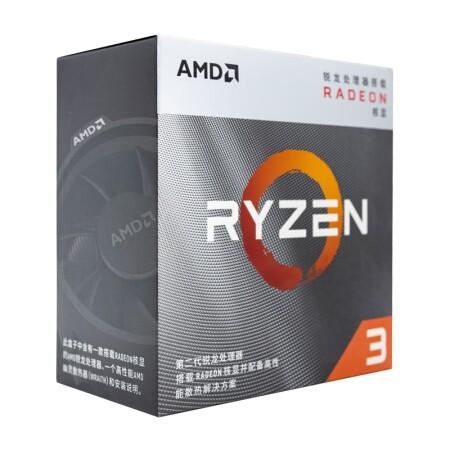 AMD 锐龙系列 R3-3200G CPU处理器 4核4线程 3.6GHz