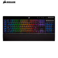 USCORSAIR 美商海盗船  K57 RGB WIRELESS 键盘 无线连接 游戏键盘 全尺寸 RGB背光 宏编程 黑色