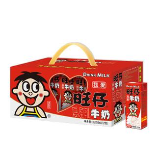 旺旺 旺仔牛奶 原味 礼盒装 250ml*12盒 *4件
