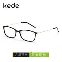 可得(kede)钛塑近视眼镜框架+1.56非球面防蓝光镜片