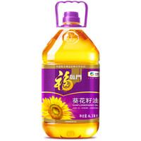 福临门  压榨一级充氮保鲜葵花籽油 6.18L