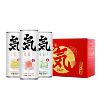 元気森林 福気礼盒 无糖罐装苏打气泡水饮料 330ml*12罐 *3件 +凑单品