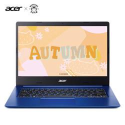 acer 宏碁 蜂鸟Fun 14英寸笔记本电脑(i5-10210U、8GB、512GB、MX250、蓝)-优惠购