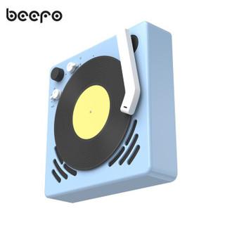 BEEFO MLP-W 炫彩小唱机 无线蓝牙音箱 天真蓝