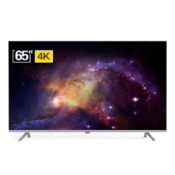 Panasonic 松下 TH-65GX580C 55英寸 4K 液晶电视