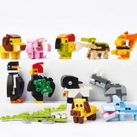 LANDZO 蓝宙 12种动物积木玩具