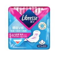 京东PLUS会员:Libresse 薇尔 V感系列 日用极薄卫生巾 240mm*10片 *3件