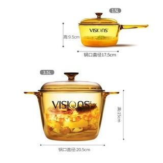 康宁 晶彩透明锅玻璃锅耐高温2件组单柄1.5L 3.5L深汤锅砂锅炖锅