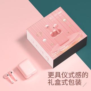 iKF Find Pink iKF Find蓝牙耳机 (粉色)