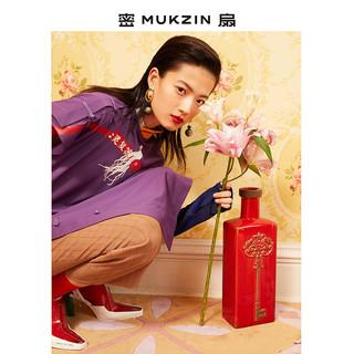 MUKZIN 密扇 旗袍中国风设计紫色盘扣开叉长款T恤女 紫色  L