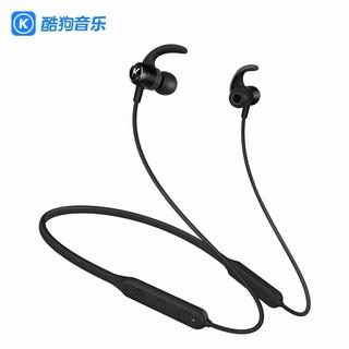 KUGOU 酷狗 能量圈无线蓝牙耳机 (黑色)