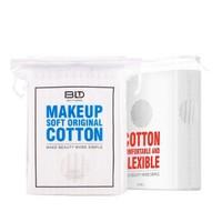 beautyblend 贝览得 纯棉化妆棉 品牌自营卸妆棉压边双面双效上妆补水洁面工具升级版200片 实惠两包装(1包蓝+1包橙) BLD-R-8020