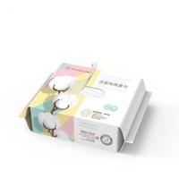 全棉时代 洁面巾纯棉柔巾美容洗脸巾干湿两用便携装 波浪网纹 200*230mm,20片/包,1包 *32件