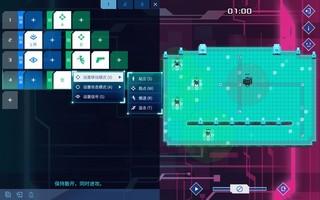 《异常》 PC中文数字版游戏
