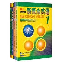 《新概念英语》(学生用书1-4)
