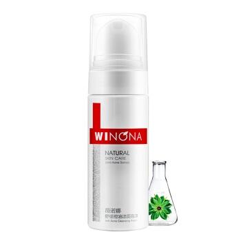 WINONA 薇诺娜 舒缓控油洁面泡沫150ml 洗面奶 深层清洁收缩毛孔洁面乳