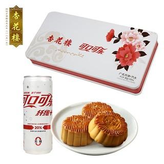 杏花楼 无糖可口可乐联名版 广式豆沙椰蓉月饼礼盒装 480g