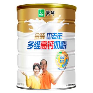 MENGNIU 蒙牛 金装中老年多维高钙奶粉  900g *2件