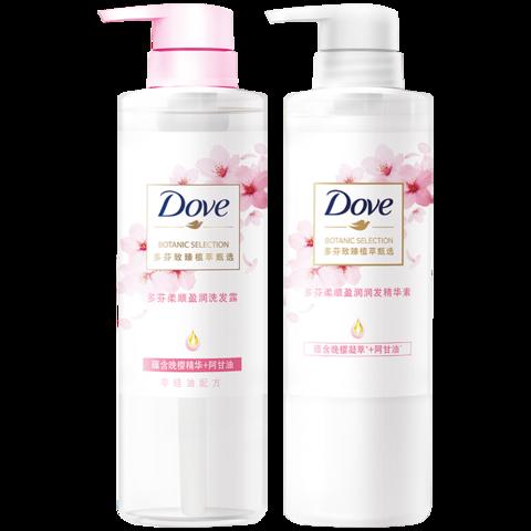 99划算节: Dove 多芬 植萃修护无硅油洗护套装(470ml*2+280ml*2)