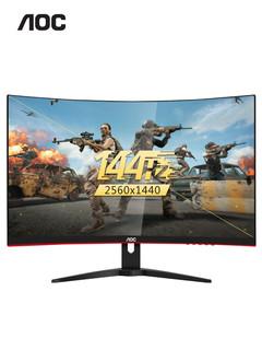 AOC CQ32G1 32英寸2K曲面144HZ显示器曲面屏电竞游戏吃鸡1ms响应电脑台式液晶显示屏PS4防撕裂卡顿屏幕27