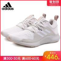 adidas阿迪达斯女鞋2019春季新款bounce跑步鞋休闲鞋运动鞋AC8116
