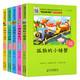 《快乐读书吧 二年级制定阅读》全5册 6.8元包邮(需用券)