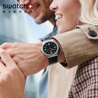 斯沃琪 Swatch 瑞士手表19年秋冬新品 SKINIRONY BIG SKIN劲黑 石英男女表SS07S100