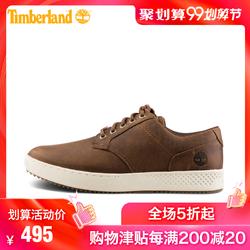 Timberland添柏岚潮流鞋新款男鞋皮革休闲鞋|A1S6W
