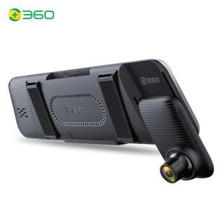 360 M320 全面屏流媒体后视镜 行车记录仪+后拉摄像头