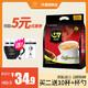中原G7速溶咖啡粉50包800g 24.9元(需用券)