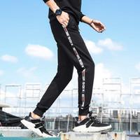 劳斯企鹅 运动男裤 M-4XL码可选