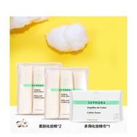 Sephora 丝芙兰 柔肤化妆棉 柔软化妆棉4包+多用化妆棉2包