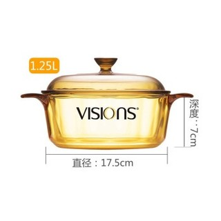 VISIONS  VS-12 晶彩透明汤锅 1.25L